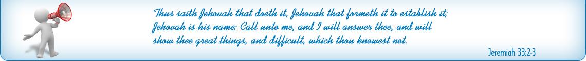 Jeremiah 33:2-3