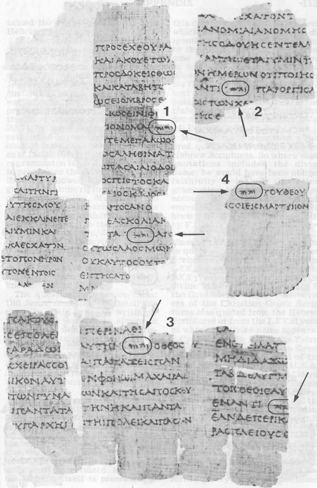 Name of God in Septuagint